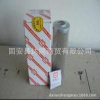 HX-800×10Q黎明液压油滤芯价格