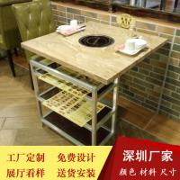 海南海口订做韩式实木火锅桌 实木餐桌多人火锅桌厂家