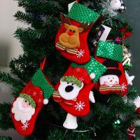 圣诞节装饰品圣诞用品亮片圣诞袜子圣诞树挂件圣诞节礼物礼品