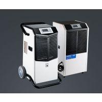 【百奥厂家】特惠供应手推式除湿机CFT2.5D 节能型工业抽湿机