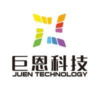 郑州微信开发|定制开发|微信商城|微信三级分销商城|H5轻游戏