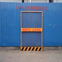 工地隔离网 施工电梯安全门 黄色红色警示栏