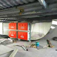 印染定型机废气处理设备 定型机废气净化设备