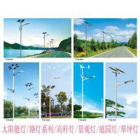 陕西太阳能路公司 西安路灯厂家价格 兰光照明庭院灯景观灯