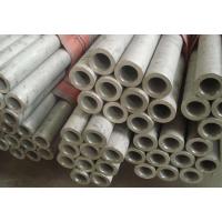 淄博同和不锈钢304 402*10无缝钢管 多少钱1米?