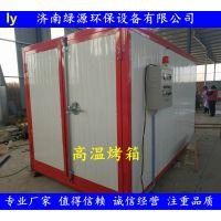 高温烤漆房厂家-电加热高温烤箱-喷塑高温房-涂装设备