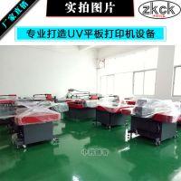 中科创客深圳3D玻璃背景墙 3D瓷砖背景墙uv打印机 UV万能平板打印机厂家