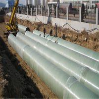 专业生产久瑞夹砂玻璃钢管道 耐腐排污化工管道 电力电缆管