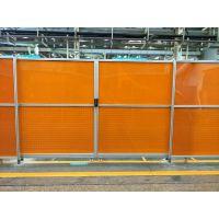 双层保护 焊渣防护隔断