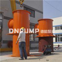井筒下吸悬吊QZB系列大流量潜水轴流泵