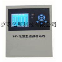 使用说明SF6在线室内监测报警系统RYS-LD6000型 生产厂家