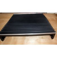 柔性风琴式防护罩耐高温