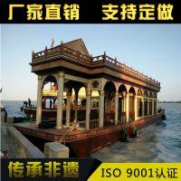 厂家直销 画舫船 如懿传指定厂家 皇帝船 皇后船 龙船 客船出售