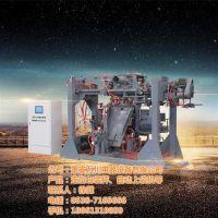 万川电器(在线咨询)|金华自动上袋机|自动上袋机多少钱