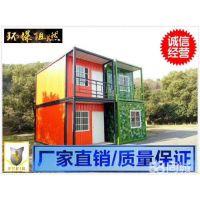 北京法利莱防火岩棉住人集装箱活动房 新型箱式房 彩钢板房出租出售
