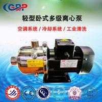 广州直销新瑞洪泵业GHL2-20G卫生级加压泵不锈钢增压泵卧式多级离心泵