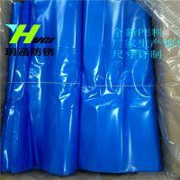 汽车发动机蓝色包装VCI气相防锈袋 全新PE袋
