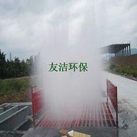 安徽工地洗轮机 工程全自动洗车机价格
