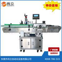 福州茶叶圆罐贴不干胶机(尚立)全自动贴标机厂 可非标定制圆罐贴标设备