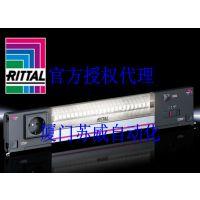 威图机柜LED照明灯SZ2500.310 厂家直销