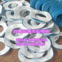 http://himg.china.cn/1/4_111_235370_800_800.jpg