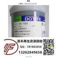 http://himg.china.cn/1/4_111_235534_340_396.jpg
