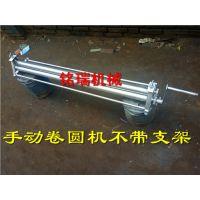 保温手动卷筒机厂家铭瑞立式铝皮电动卷板机报价