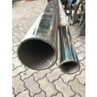 横栏304不锈钢工业管 厚壁不锈钢流体管