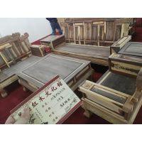 中山红木家具特价出售光身红木双富组合沙发123位(6件套)云鑫臻品
