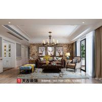 棕榈泉悦江国际135平米装修|简美风格|天古装饰江涛作品