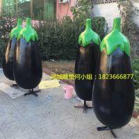 广东生态景观果蔬雕塑摆件 一体化观光旅游玻璃钢茄子装饰摆件