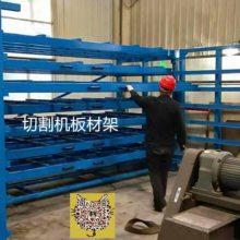 南昌型材存放货架 可调重载悬臂式货架 管材存取机械操作 省时省力 成本小