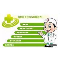 环球软件家庭医生签约服务信息平台 更好服务居民健康