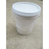 供应南宁塑料桶厂家 18升建筑胶水桶