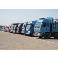 上海到潍坊誉创大件物流货运公司性价比高