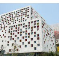 外墙幕墙装饰订做造型专用冲孔铝单板昆明厂家