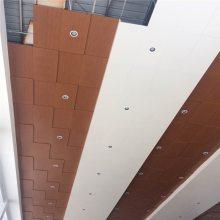 广汽本田4S店金属木纹铝单板吊顶天花