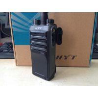 Hytera海能达TD520数字对讲机大功率民用集群手持式DMR手持对讲机台TD-520