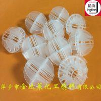 PP/RPP多面空心球_洗涤塔用塑料多面空心球_品牌:精填牌/规格齐全