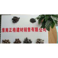 武汉陶粒,陶粒出厂价,10-30mm陶粒多少钱一方?