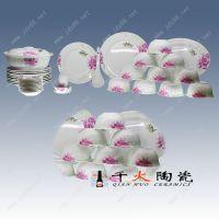 青花陶瓷家用礼品餐具定做厂家 景德镇餐具 餐具定制价格
