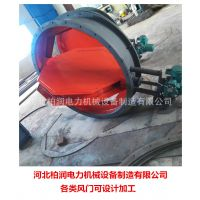 柏润锅炉热风道调节风门 手 电动 蜗轮蜗杆DD41系列圆风门 电动挡板门厂家