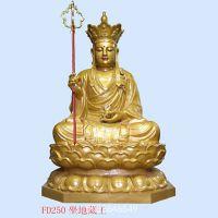 地藏王菩萨铜像厂家 地藏王菩萨铜像价格 地藏王菩萨铜像图片