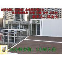 法利莱-移动集装箱板房(图)新型集装箱移动房