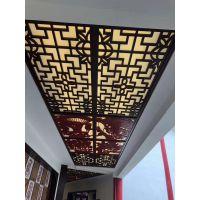 四川生产港式铝窗花 复古铝窗花 专业定制