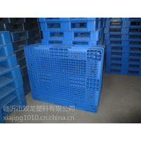 田字塑料垫板1200*1000*150,塑料卡板批发厂家
