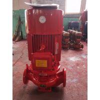 上海北洋泵业供应消防增压泵型号XBD3.2/1.1-L,立式单级铸铁1.5千瓦,增压设备专用