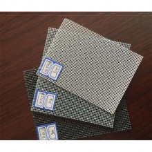 316不锈钢丝网,20目不锈钢网,0.1毫米孔过滤网