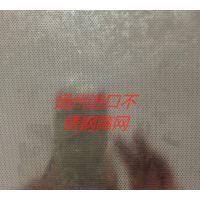 螺旋卸料筛网式离心机(进口不锈钢筛网)