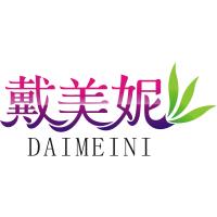 深圳市戴美妮美妆用具有限公司